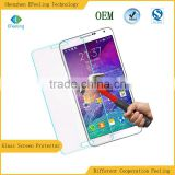 Hot-sale Brand 0.33mm Cell Phone Tempered Glass Screen Protector For Galaxy J7