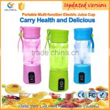 battery powered blender electric lemon squeezer fruit juice maker portable multi-function electric juice cup