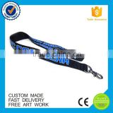 Promotion cheap wholesale custom basketball world cup lanyard