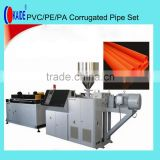 PVC/PE/PA Single wall corrugated pipe making system