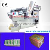 high quality horizontal pillow packaging machine for cardboard boxes