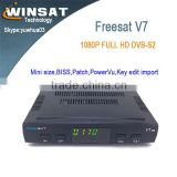 Pre-sale!!! Freesat V7 super mini DVB-S2 satellite receivers support PowerVu, bisskey and cccam with dongle supported