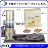DC rolling door motor /swing gate DC motor/side motor