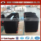 Hot Selling Aluminum Brazed aluminium radiator manufacturers