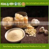 China supplier sales black garlic powder from alibaba shop