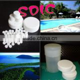 SDIC (Sodium Dichloroisocyanurate) power & granular & tablet 56% 60% chlorine