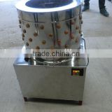 best selling china chicken plucker / chicken plucker machine for poultry plucker WQ-50 with waterproof switch