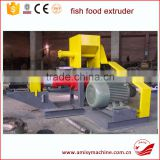 China top quality factory price automatic pond feeder