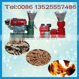 Flat Die Wood Pellet making equipment/wood pellet making machinery / 2015 new machineryl with CE Certificate