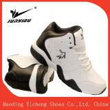 classic outlook high quality basketball shoes  manufacture