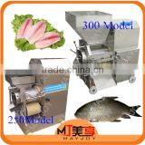 Best Price ! Food Factory Fish Ball Machinery,Fish Deboning Machine,Fish scaling machine