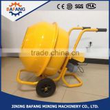 220V 1.5kw Electric motor mini mixer/Construction used hand cement concrete mixer machine are saling