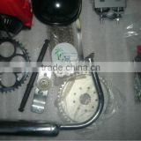 49cc bicycle engine kit on sale - China quality 49cc bicycle engine kit