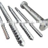 Rubber processing machine screw and cylinder barrel Rubber extruder screw barrel cylinder