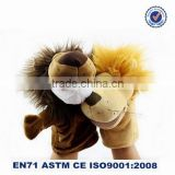 Cheap toy puppet lion hand puppet