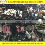 Uganda used shoes clothes buyers wholesale Dongguan factory high quality mixed used shoes for children adults