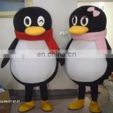 QQ penguin cartoon mascot costume