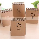 Customized Logo Small Notebook With 50 Pages In Size 9.5*8.5 cm