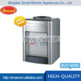 High Quality mini bar water dispenser