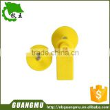 livestock ear tag for goat / sheep with metal pin and TPU material in yellow                                                                         Quality Choice