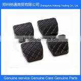 Yutong bus parts rubber pad cover Bus foot pedal pad cover