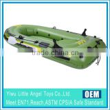 2014 Hot Design Inflatable Boat, fish boat ,kids boat ,toys boat motor boat