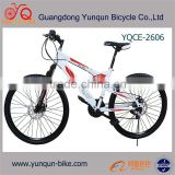 full suspension MTB/ 21 speed friction shifter bicycle/ disc brack& V brake mountain bike