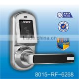 mini bar lock for LSD8015 factory
