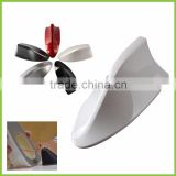 car shark fin antenna Professional manufactory car antenna