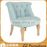 French Style Wooden Low back leisure chair                                                                         Quality Choice