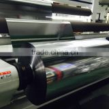 15 micron Silver High Barrier Metallized PET film for flexible packaging/Lamination/print                                                                         Quality Choice