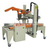 BOX SEALING MACHINE,AUTOMATIC COVER-FOLDED SEALING MACHINE,CASE SEALING MACHINE,CARTON SEALER