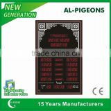prayer clock suitable for the big mosque 3inch digtal High brightness display
