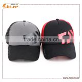New Products Sport Fishing Sun Visor Hat 100% Cotton Cap