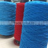Latex/rubber elastic color thread