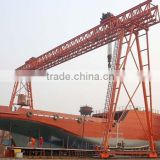 China manufacturer supply 10 ton gantry crane for sale