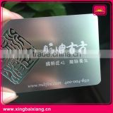 Metal stainless steel business card with cut out logo