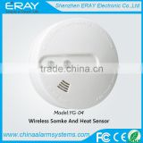 HOT!!! HOT!!! New and Hot wireless smoke and heat sensor system sensor smoke detector with 433mhz/315mhz for alarm system(YG-04)