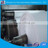 1880mm Long Life Use Printing Paper Machine, Paper Mill Machinery