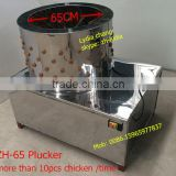 china factory manufacturer chicken plucker for sale ZH-65 (Lydia whatsapp: 0086.15965977837)