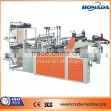 GBDR Series plastic roll flat bag/poly roll garbage bag/pe roll T-shirt bag making machine