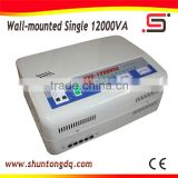 12kva single phase refrigerator wall mounted automatic voltage stabilizer
