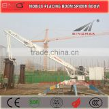 Spider Placing Boom 13m 15m 17m 18m Mobile Hydraulic Concrete Placing Boom for sale in Indonesia in Malaysia in China