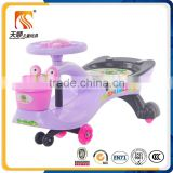 Ride on swing toy car for kids to drive big baby playing toy car with factory price