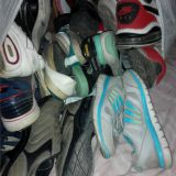 Sell a large number of used shoes
