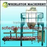 HRSD-Z50B double-hopper automatic chicken feed bagging machine