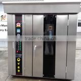 shanghai minggu high quality Hot Air Professional Food Baking Rotary Oven/Commercial/Industrial Price Of A Bread Oven