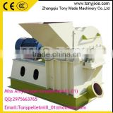 TONY Machinery multifunctional wood hammer mill/wood waste crusher/sawdust making machine