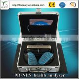 9D NLS Health full auto 8D LRIS nls chemistry health analyzer updata with CE