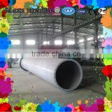 High quality rotary kiln, cement kiln used in cement plant, lime plant with competitive price